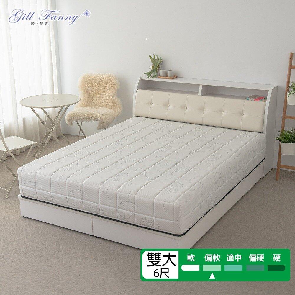 KIKY 姬梵妮 築夢情緣乳膠真空捲包式獨立筒床墊(雙人加大6尺)