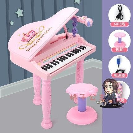 【快速出貨】兒童電子鋼琴 兒童電子琴女孩鋼琴話筒初學可彈奏充電寶寶3-6周歲音樂玩具 2色 凱斯頓 新年春節送禮