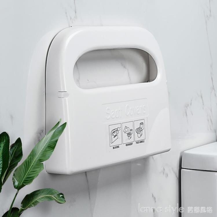 塑料馬桶墊紙盒坐便紙架洗手間馬桶紙巾盒坐墊紙架一次性坐廁紙盒 LannaS 限時鉅惠85折