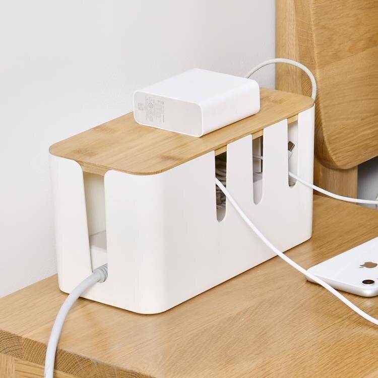 電線收納盒電源線集線器插線板電腦線整理盒插座充電器收納盒 夢藝