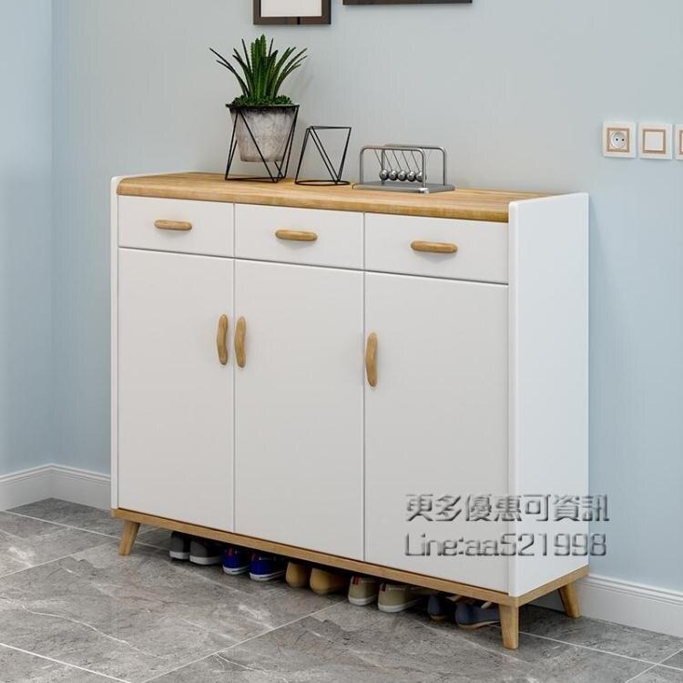 鞋櫃北歐式門廳櫃實木簡約現代陽臺儲物櫃大容量多功能門口玄關櫃 兒童節新品