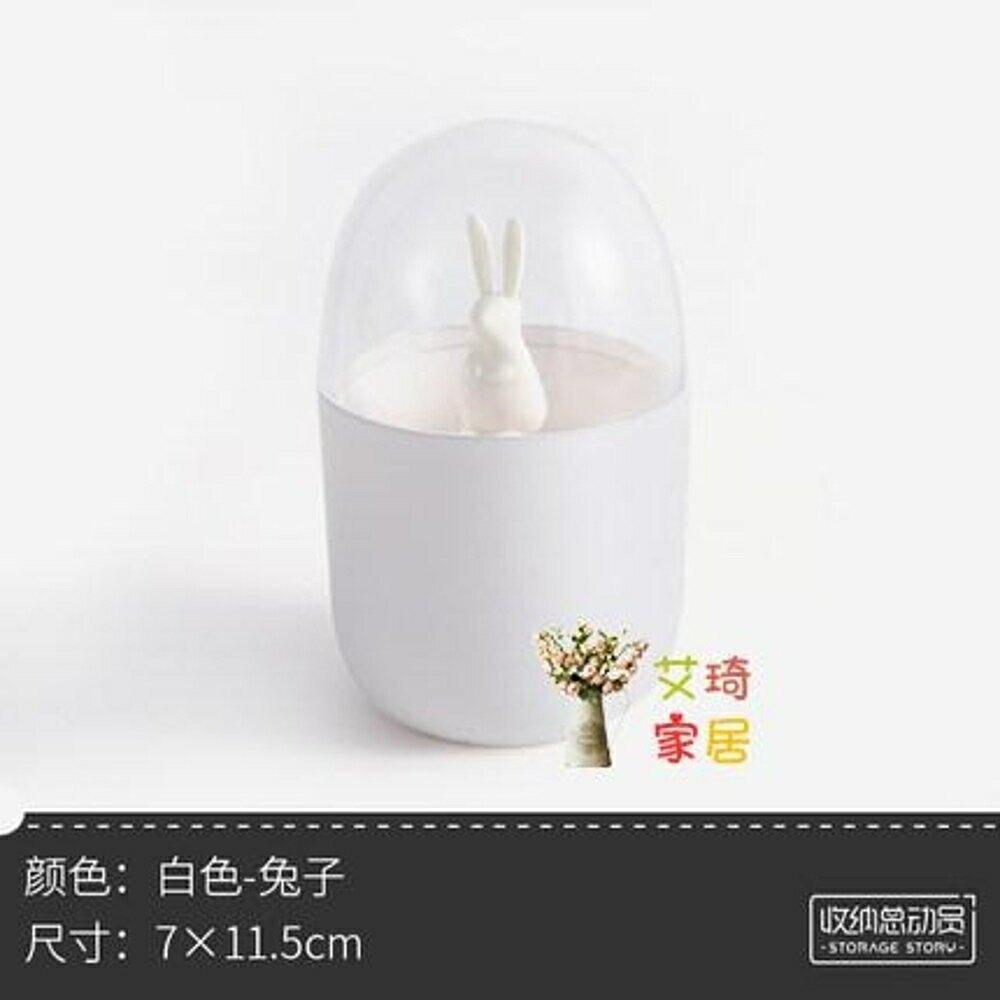 牙簽收納盒 網紅牙簽棉簽二合一收納盒個性創意新款日式家用高檔輕奢餐廳桶罐【99購物節】