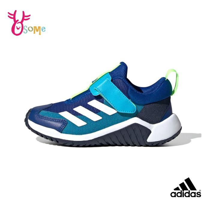 adidas童鞋 男童運動鞋 跑步鞋 耐磨大底 魔鬼氈 4UTURE 愛迪達童鞋 S9365藍色OSOME奧森鞋業