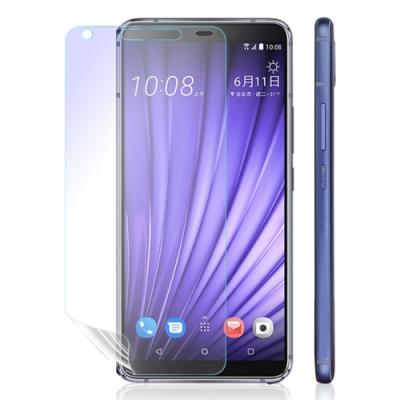 o-one護眼螢膜 HTC U19e 滿版抗藍光手機螢幕保護貼