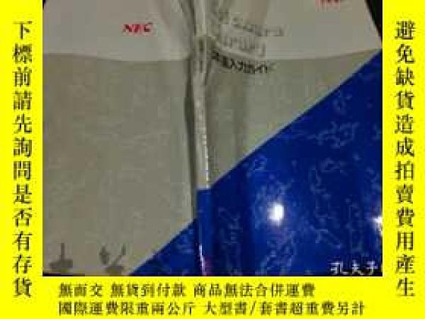 二手書博民逛書店日文日本原版罕見NECパーソナルコンピユータ PC-9800ツリ