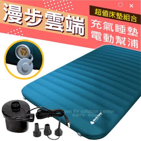 《露營床墊組》漫步雲端_4D蜂巢加大加寬TPU彈性10cm自動充氣睡墊套裝組(車中床+充氣幫浦x1) NF-36158S1