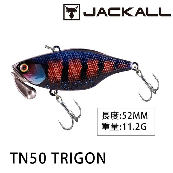 漁拓釣具 JACKALL TN50 TRIGON [硬餌]