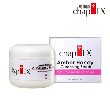 Chap-Ex喬沛詩 琥珀煥膚去角質乳 60g