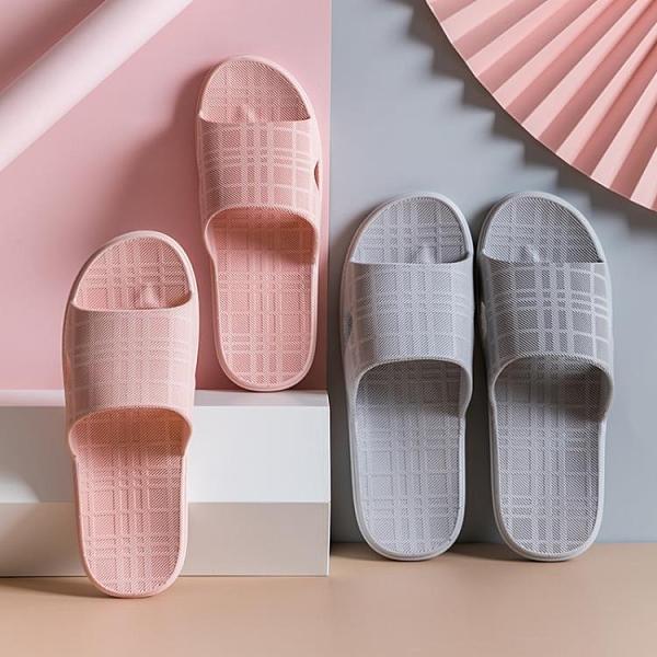 拖鞋女士家用夏天室內浴室