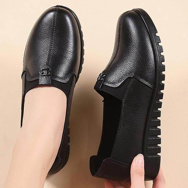 春秋款真皮單鞋媽媽鞋軟底防滑中老年女平底皮鞋舒適休閒老人奶奶