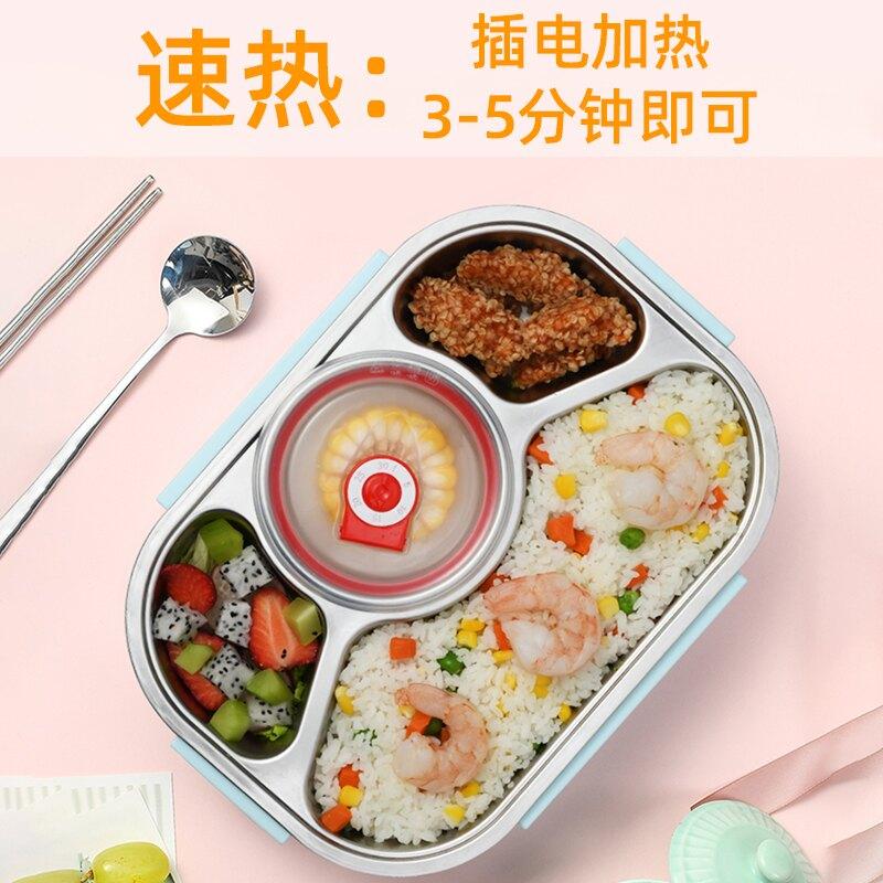 電熱飯盒保溫可插電加熱自熱飯神器帶飯菜餐