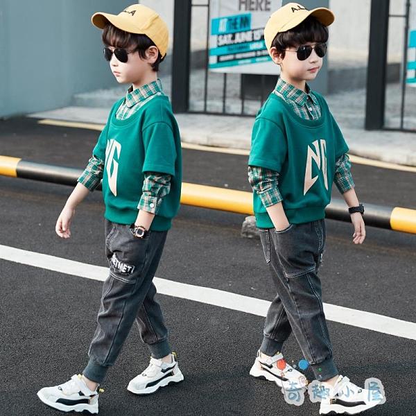 童裝男童套裝春秋中大兒童運動兩件套休閒韓版潮【奇趣小屋】