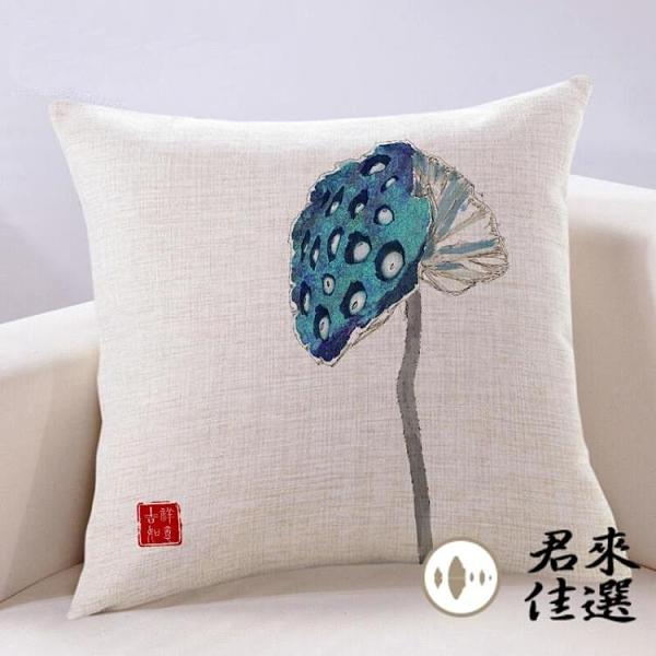 新中式抱枕套不含芯禪意原木沙發客廳抱枕靠墊套亞麻靠背【君來佳選】