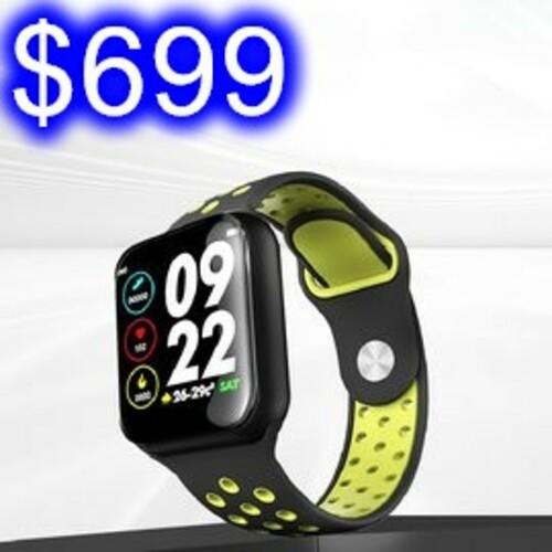 F8智能手錶 彩色螢幕/計步/測心率睡眠監測/來電顯示/LINE訊息提醒 多功能全觸控手錶 多送彩色錶帶*1