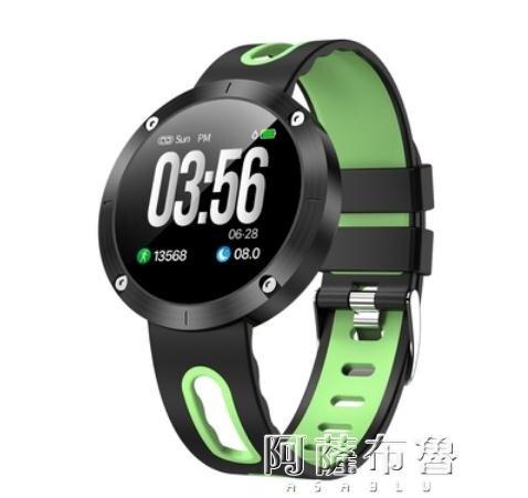 智慧手環 跑步運動GPS定位大屏智慧手環配速睡眠測量運動軌跡 阿薩布魯 限時鉅惠85折
