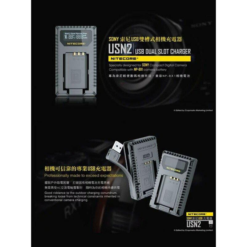 【eYe攝影】現貨 Nitecore USN2 數位快速充電器 USB雙槽 SONY RX100 V VI RX0 II