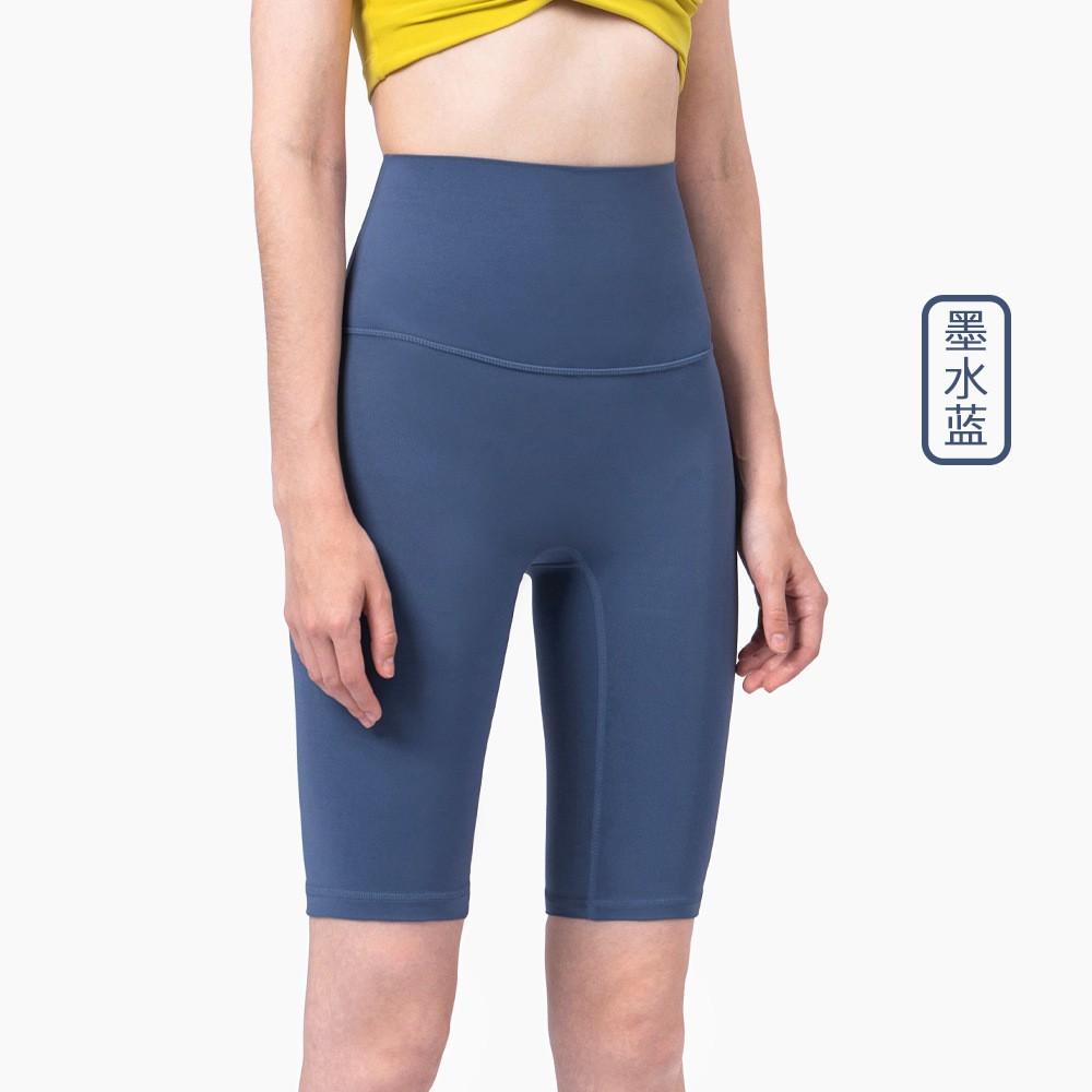【安冉】運動短褲 無T縫線 雙面錦親膚裸感健身褲 高腰蜜桃臀五分褲 緊身瑜伽短褲 lulu