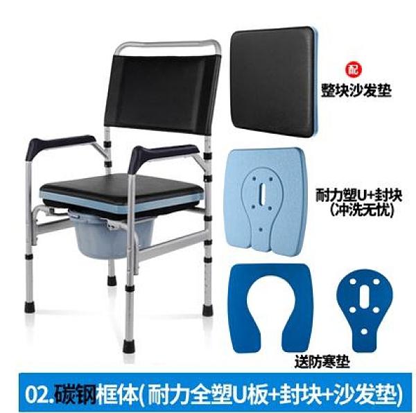 老人坐便椅可摺疊孕婦坐便器老年移動馬桶椅凳大便座椅子成人家用 小山好物
