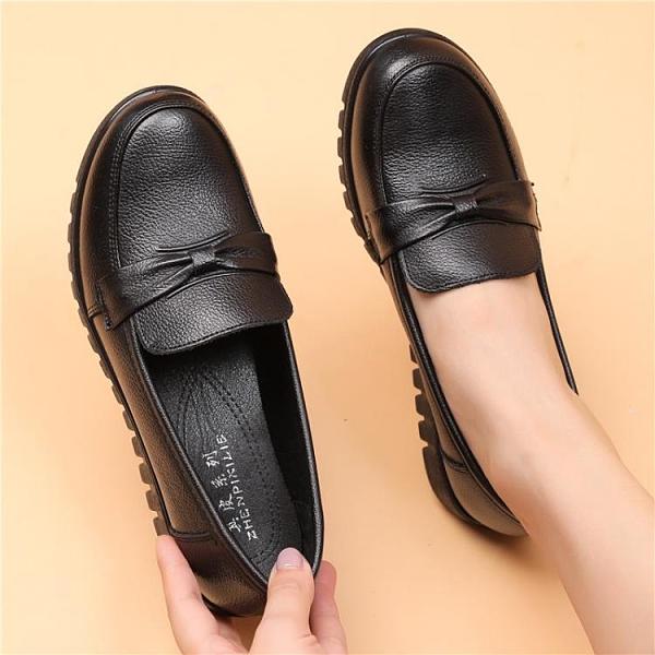 春秋款媽媽鞋單鞋軟底舒適中老年女鞋真皮平底防滑中年老人奶奶鞋
