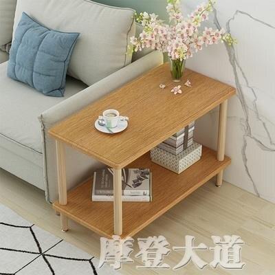 [點數5倍送]沙發邊几北歐現代簡約床頭縫隙實木角几邊櫃客廳雙層茶几桌子