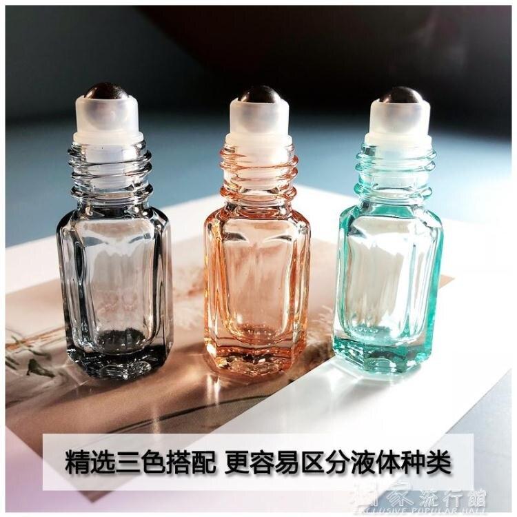 精油分裝香水瓶走珠瓶精油瓶避光滾珠分裝瓶小樣瓶空瓶子便攜旅行分裝小瓶 【快速出貨】
