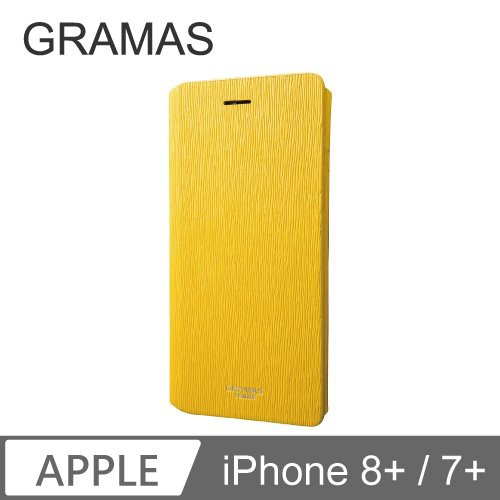 Gramas iPhone 7+/8+ 掀蓋式皮套- Colo (黃)