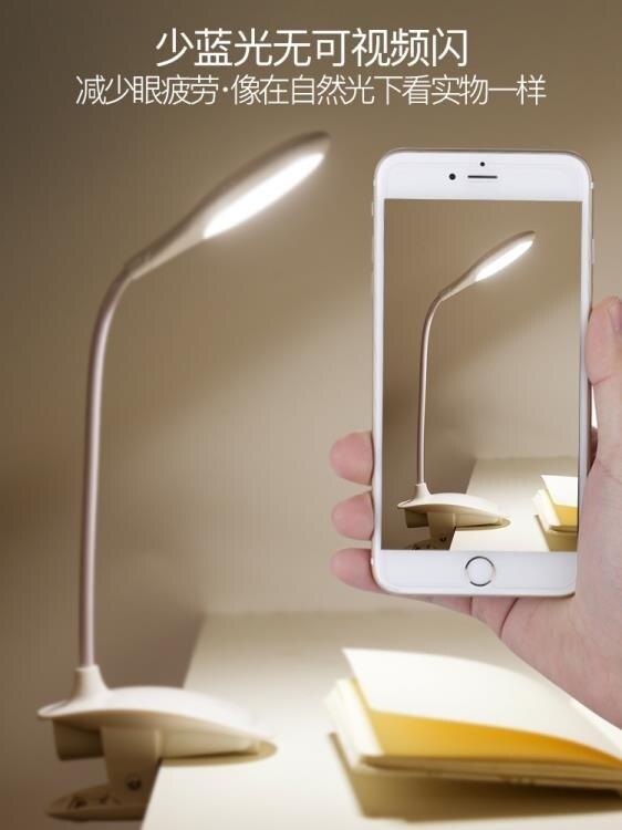 臺燈 超貝LED臺燈護眼書桌充電式插電兩用臥室床頭小學生宿舍學習專用 快速發貨 年貨節預購