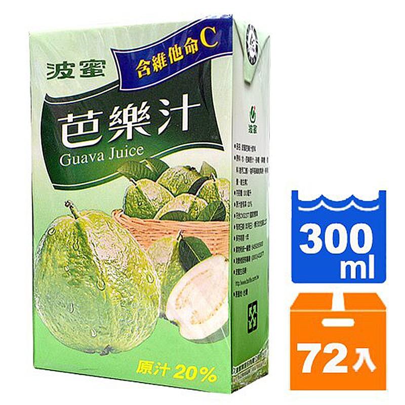 波蜜 芭樂汁 300ml (24入)x3箱【康鄰超市】