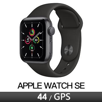 Apple Watch SE GPS 44/灰鋁/黑運動錶帶(MYDT2TA/A)