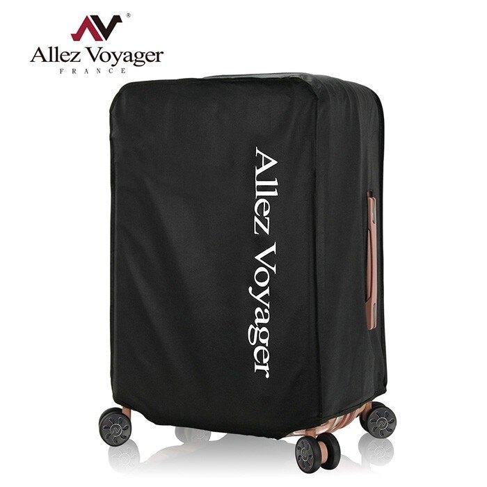奧莉薇閣 20吋24吋28吋 精美不織布防塵套 行李箱套 保護套