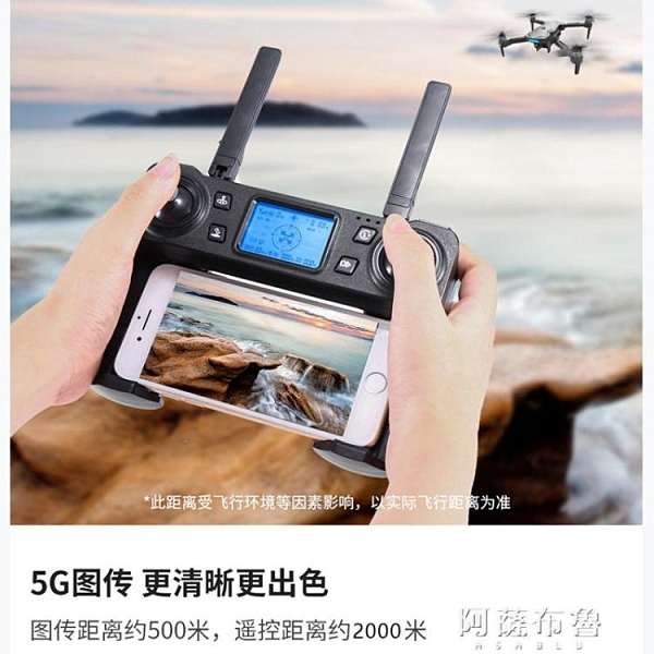 無人機 GPS定位無人機航拍高清專業4K大型航拍器2000米無刷遙控飛機航模 【美好時光】