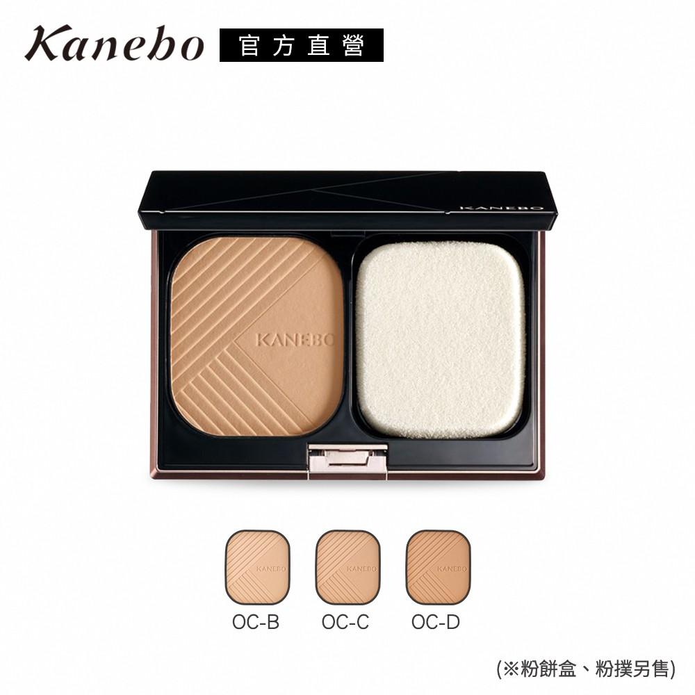 KANEBO 佳麗寶 柔紗光感粉餅(蕊) 9g(3色任選)