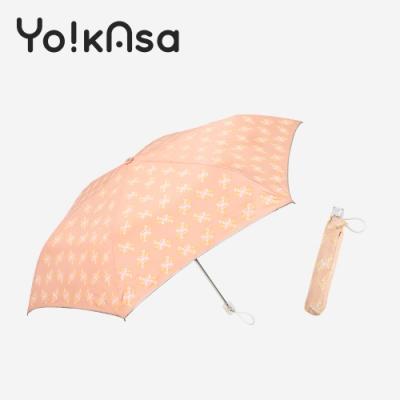 Yo!kAsa 防曬日系花漾手開折傘(粉橘)