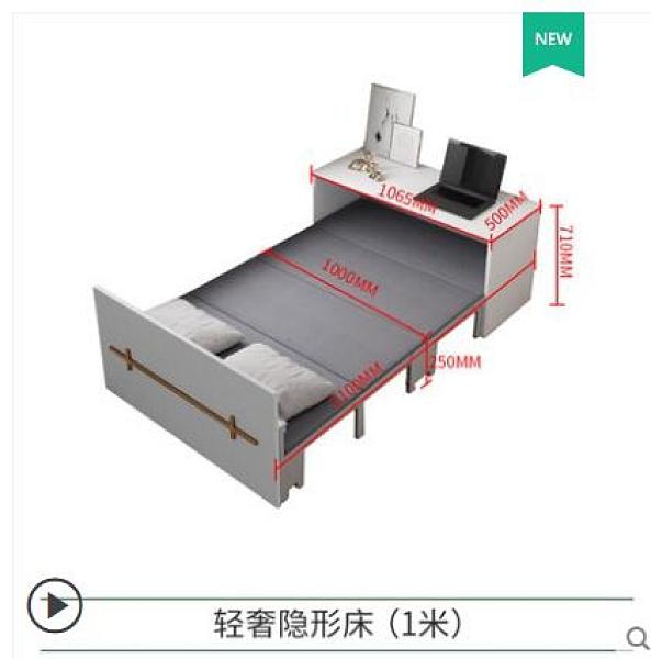 折疊床 隱藏形床多功能書房桌一體家用伸縮陽臺下翻式單人小戶型折疊櫃壁 城市科技DF