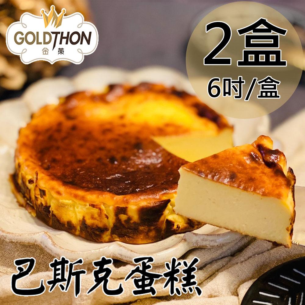 【金荣】巴斯克乳酪蛋糕2盒(465g/6吋/盒〉