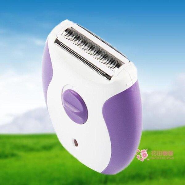 電動脫毛器 男女通用電動剃毛器充電式刮毛刀腋下腋毛腿毛剃脫毛器 2款[優品生活館]