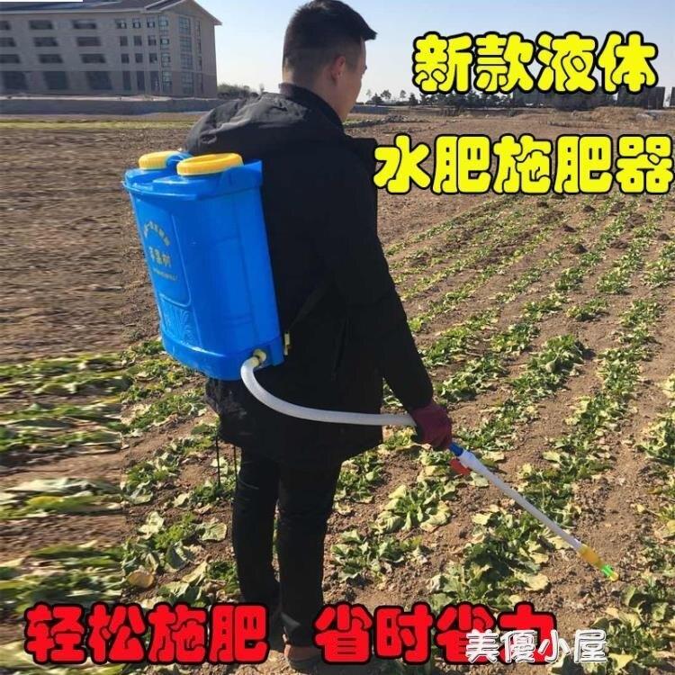 施肥器施肥機施肥槍追肥器水肥液體農用工具玉米手動蔬菜施肥器機 摩登生活百貨