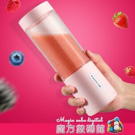 左道便攜式榨汁機家用水果小型充電迷你炸果汁機電動學生榨汁杯 秋冬新品特惠