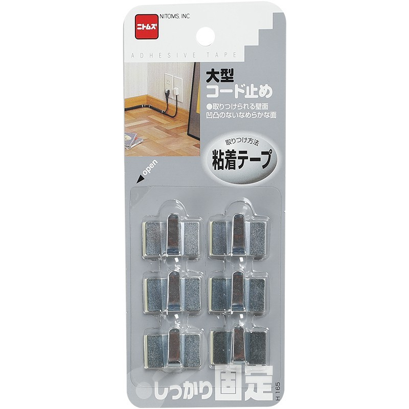 理線器電線固定免釘自粘式無痕網線卡插板走線夾收納卡扣 -