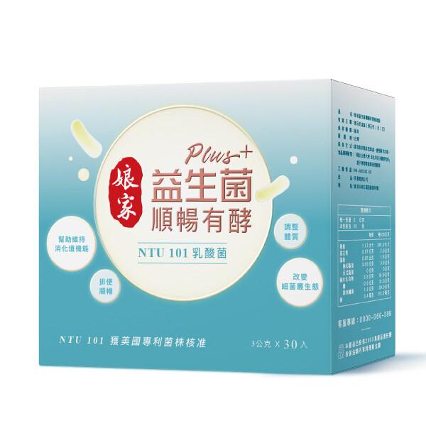 娘家益生菌plus+ 順暢有酵強效版 (3gx30包/盒)