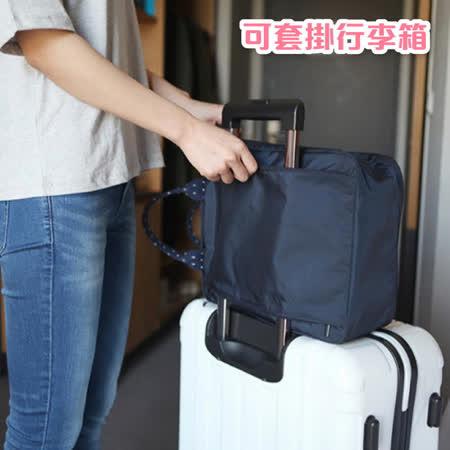 單肩旅行用推車衣物收納包