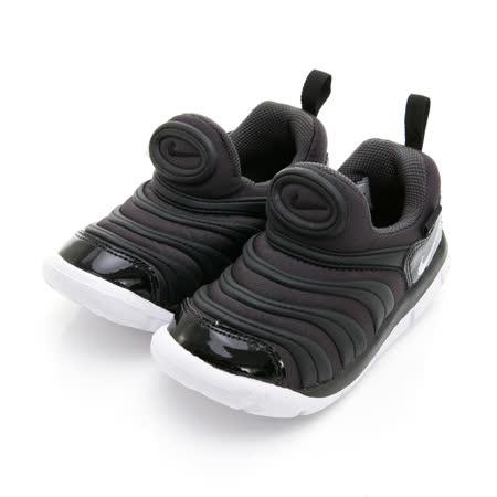 NIKE 小童 毛毛蟲寶寶鞋 NIKE DYNAMO FREE (TD) 黑白-343938013