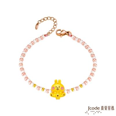 J code真愛密碼金飾 卡娜赫拉的小動物-泳圈粉紅兔兔黃金/琉璃手鍊