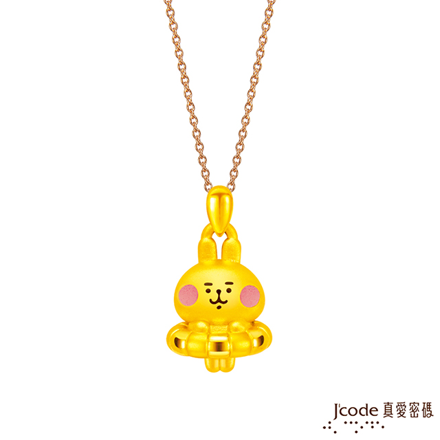 Jcode真愛密碼金飾卡娜赫拉的小動物-泳圈粉紅兔兔硬金墜子 送項鍊