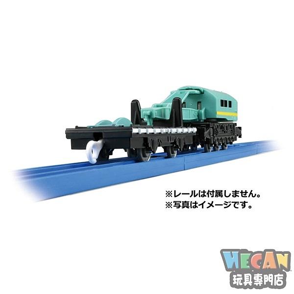 KF-08 起重機吊車 (PLARAIL鐵道王國) 16128