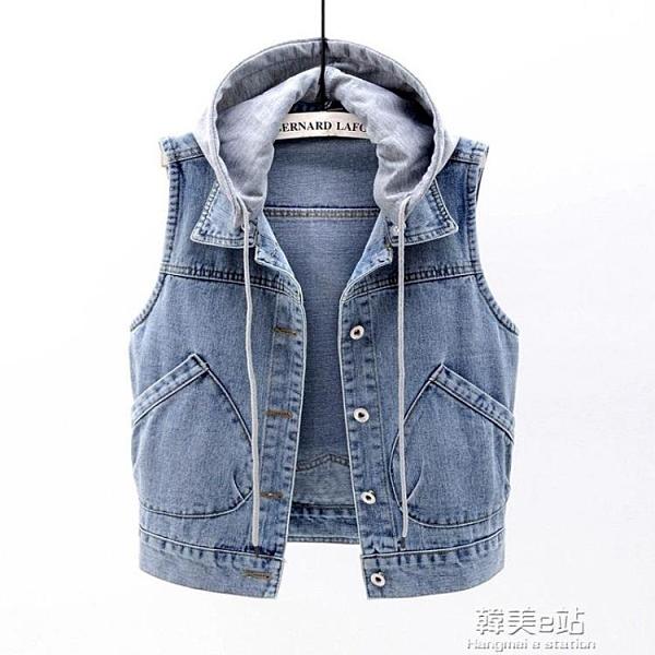 牛仔馬甲女短款春裝新款連帽大口袋無袖夾克百搭修身上衣開衫 韓美e站