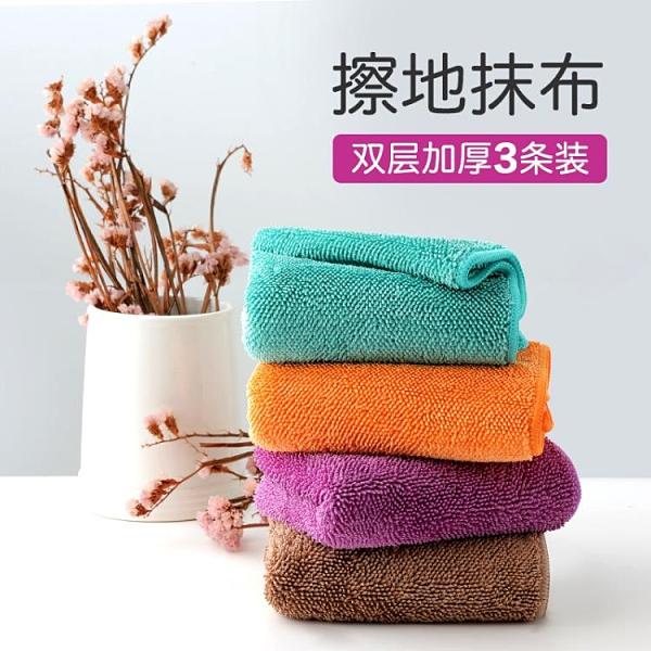廚房抹布 廚房抹布家用雙層加厚強吸水擦地抹布家務地板清潔毛巾大號平板拖把替換布