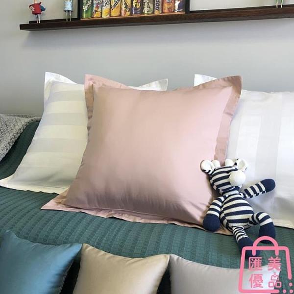 純棉抱枕套靠墊套北歐枕頭套不含芯臥室床頭靠枕套【匯美優品】