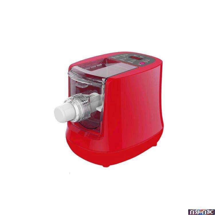 家用全自動麵條機和麵機電動第七代升級版壓麵餃子餛飩皮正品