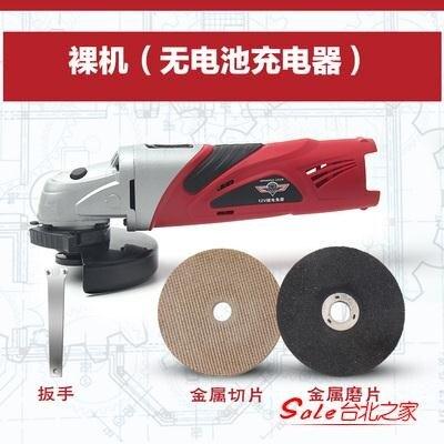 鋰電角磨機 12v鋰電池電動充電式微型角磨機切割機手磨電磨打磨機小型手持T【99購物節】